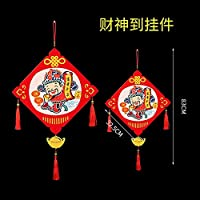 New Year's Day Decorations Spring Festival New Year Decoration Felt Pendant Rat Fu Character Pendant Shopping Mall Decoration (8)