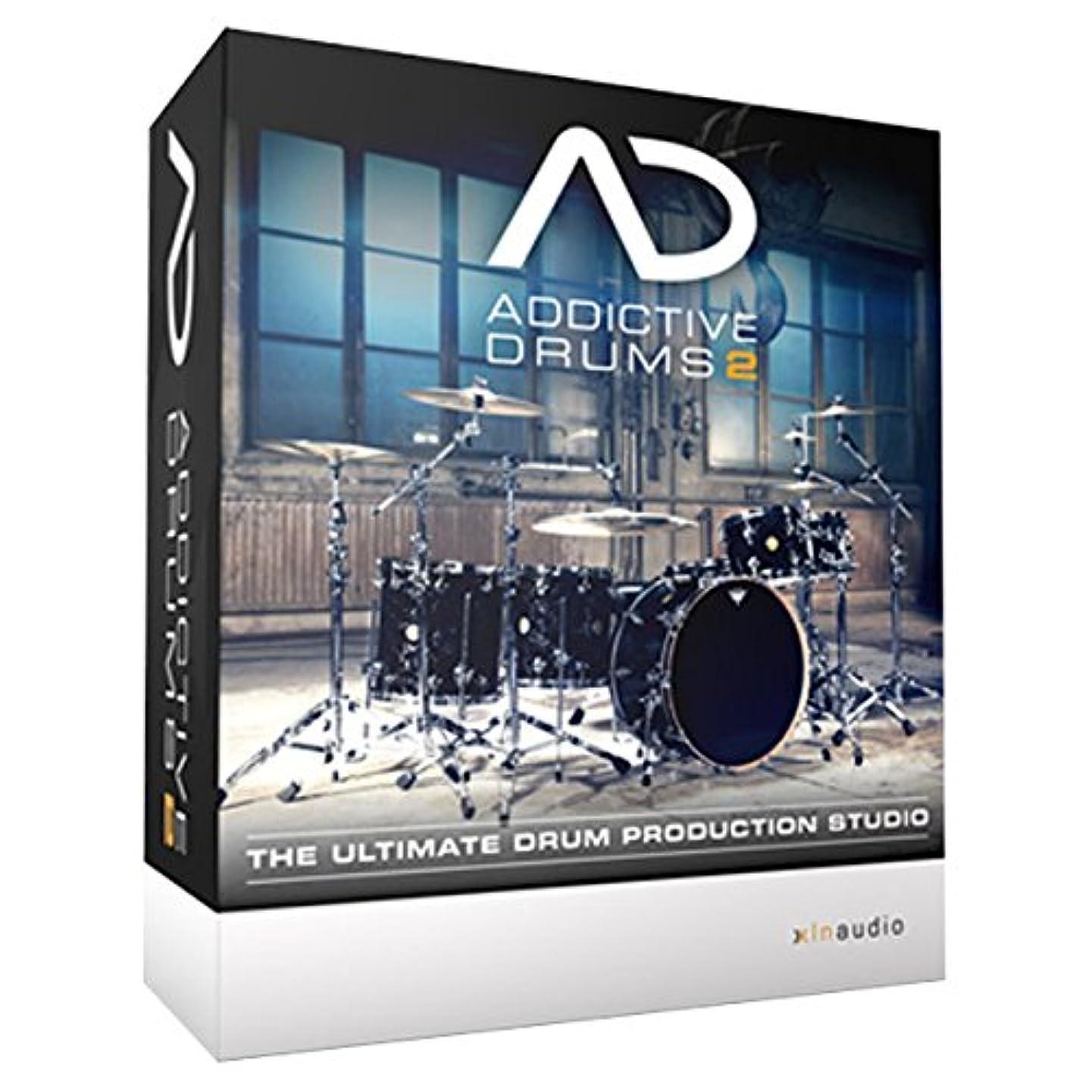 同志哲学去る定番ドラム音源◆XLN Audio Addictive Drums 2 ADPAK 3点収録 バンドルセット◆並行輸入品ノンパッケージ/ダウンロード形式