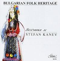 Bulgarian Folk Heritage