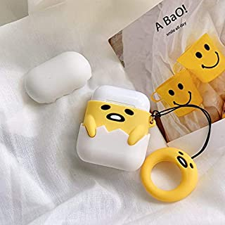 Qcover Ultra Thick Soft Silicone White Yellow Egg Chick Case for Apple Airpods 1 2 with Finger Loop Protective Mini Bag Protector Shockproof Creative Fun Girls Boys Teens Kids Daughter Son