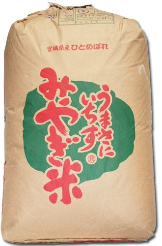 つや姫 宮城県産 令和2年度産 (玄米, 30kg)