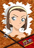 Animation - Detective Conan Dvd Selection Case 8. Suzuki Sonoko [Edizione: Giappone] [Italia]