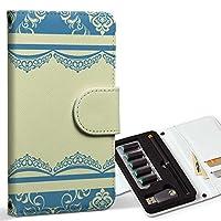 スマコレ ploom TECH プルームテック 専用 レザーケース 手帳型 タバコ ケース カバー 合皮 ケース カバー 収納 プルームケース デザイン 革 ラブリー 青 レトロ 模様 005047