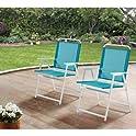 Mainstays Pleasant Grove Sling Folding 2-Set Chair