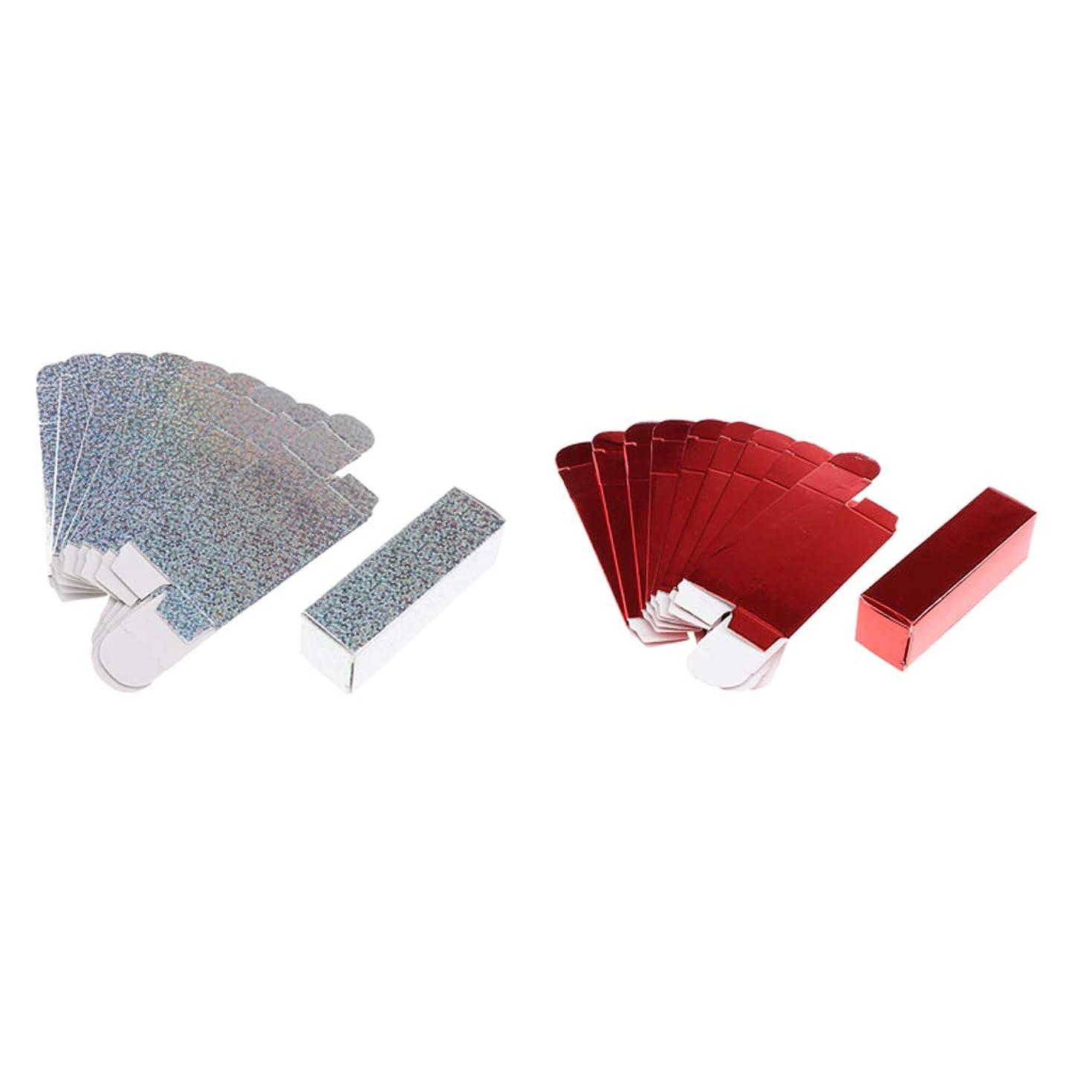 制裁業界擁するB Blesiya 約20個 口紅ケース 包装ボックス ギフトボックス