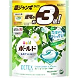 ボールド 洗濯洗剤 ジェルボール 洗濯水をデトックス グリーンガーデン&ミュゲ 詰め替え 44個(約3倍)