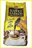 Café tradicional Laikou Gold Chipre Grecia 200g - 1 paquete de 200g