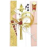 ササガワ 新金封 祝用 大型 OA札紙 27-1747 5枚(1枚袋×5枚箱)