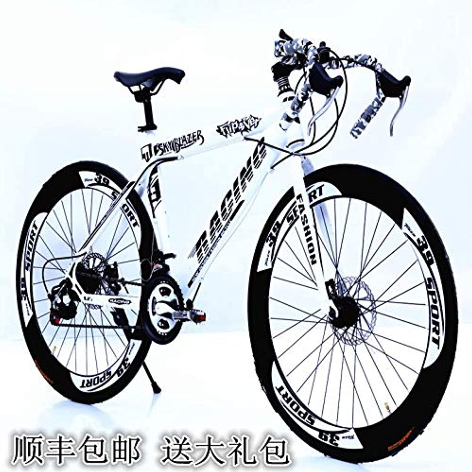 Road Bike Dead Fly Flying Gear for Men and Women Live Racing disc Brakes Bicycle Handlebar Bike Racing Adult Students