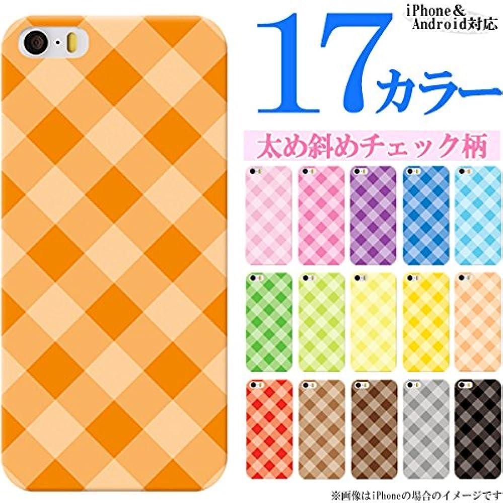 インフルエンザ壊れた夜の動物園iPhone7 Plus (アイフォン7プラス 5.5インチ用) スマホケース カバー(ハードケース) / 太め斜めチェック柄/ストライプ?ボーダー/カラフル 薄黄【case1044I】