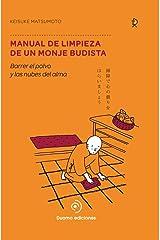 Manual de limpieza de un monje budista (PERIMETRO) Versión Kindle