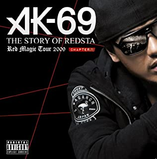 THE STORY OF REDSTA-RED MAGIC TOUR 2009-Chapter 1(DVD付)