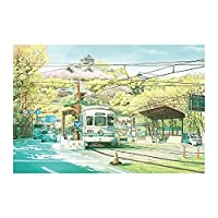 Jigsaw Puzzles 風景パズル、300/520/1000ジグソーパズル、大人のパズル、子供のおもちゃ最高の贈り物 kids toys (Color : H, Size : 520PCS)