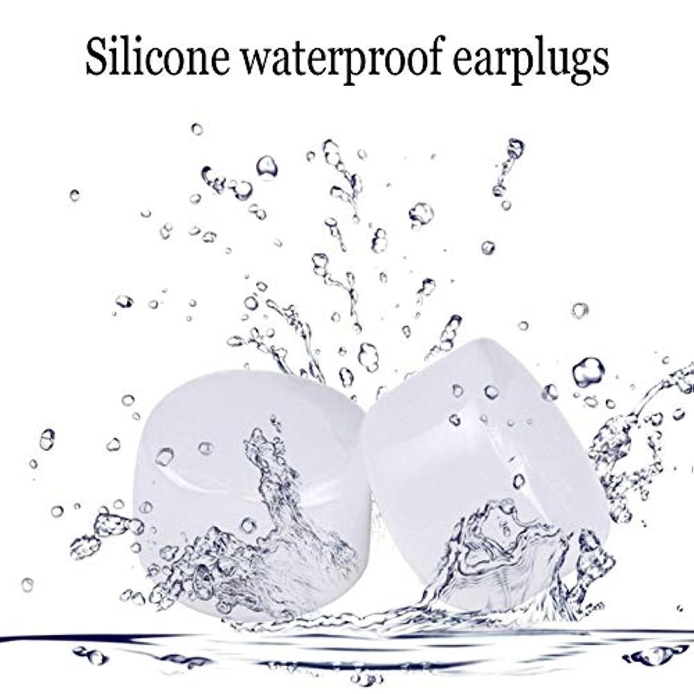 アンカーハウス生きるNOTE 8ピースソフトシリコーン耳栓大人子供防水スイミング耳栓アンチノイズ旅行睡眠防音ノイズリダクション耳栓