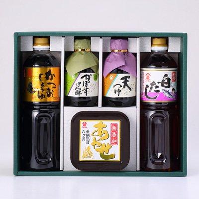 富士甚人気ギフト(かつおしょうゆ、白だし、かぼすぽん酢、天つゆ、無添加合わせみそ) 豊の香雅(TK-385)