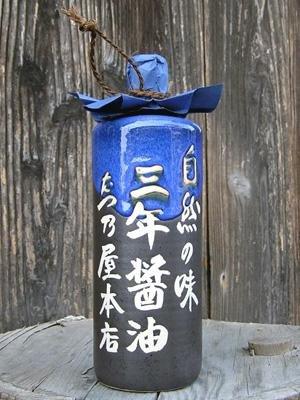 たつ乃屋本店 三年醤油 徳利(小)(720ml)