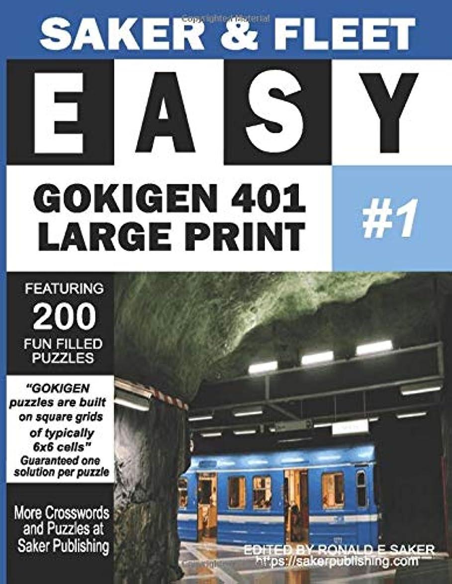 ホストチーム俳優Easy Gokigen 401 Puzzles: Large Print One of Ten Puzzle Books - Fun Filled To Pass The Time Away