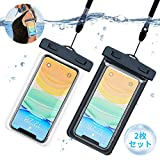 防水ケース 2PACK スマホ防水ケース スマホ用 完全防水 IPX8認定 スマホ 携帯 タッチ可 顔認証 Face ID認証 指紋認証 iPhone11/11pro/XR/X/SE/8/8plus/7/7plus/6/6plus/Android Xperia/SHARP/Samsung 6.5インチ以下全機種対応 風呂 水中撮影 海水浴 プール ストラップ付き【2020最新型】