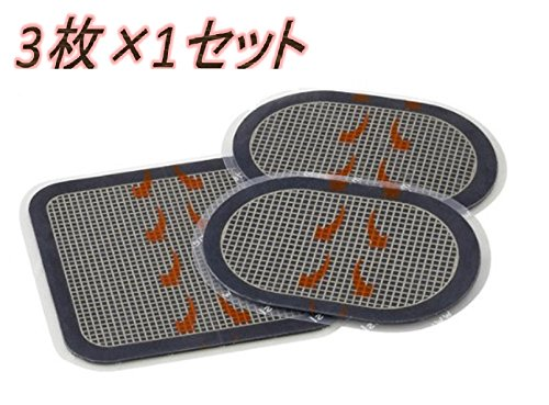スレンダートーン対応 EMS互換交換パッド 3枚x1セット 合計3枚 (正面用 1枚 + 脇腹用2枚)
