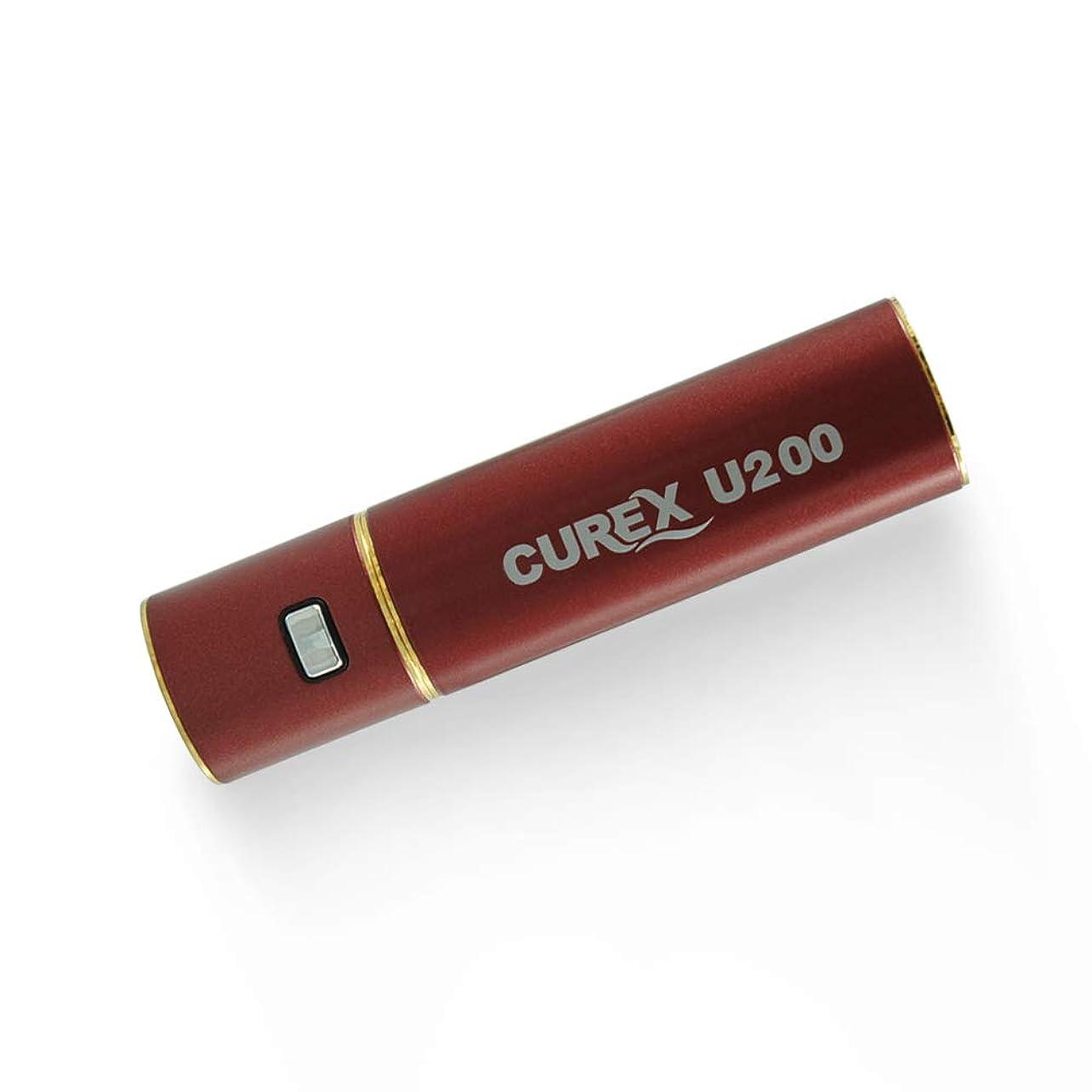 システム三バルーンLEDネイルドライヤー UVライト ネイルライト Risen 高速硬化 携帯便利 電池式 初心者でも出来る 6ヶ月保証 日本語説明書付属 (レッド)