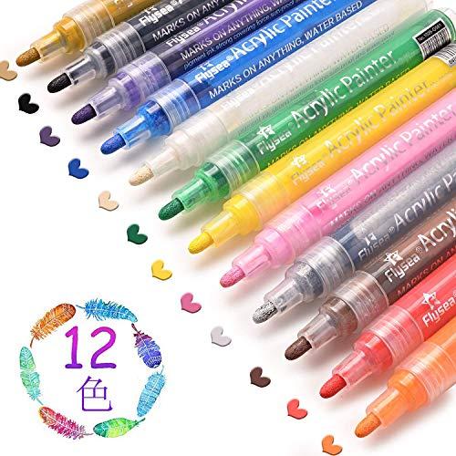 EKKONG アクリルマーカーペン 蛍光ペン 水性カラーペン ブラックボード、木、石、キャンバス、金属、プラスチック、陶磁器、ガラスの絵画、織物の絵画、岩の絵画に用います、に書ける 水拭きタイプ 蛍光マーカー (12色)