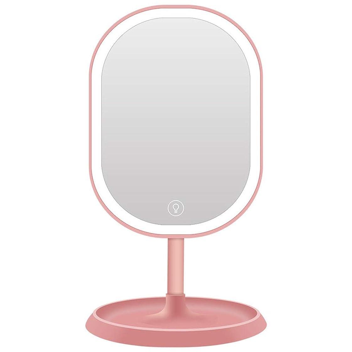 鈍い第五強調する化粧鏡 Led化粧鏡化粧台化粧鏡タッチスクリーンスイッチ付きled化粧鏡180度無料回転照明化粧鏡 ドレッシングテーブルミラー (色 : ピンク, サイズ : ワンサイズ)