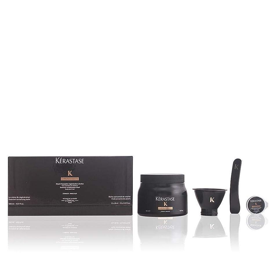 ネックレスデコレーションヒップケラスターゼクロノロジストエッセンシャルリバイタライザーションリチュアルキット - 頭皮&髪用 4pcs