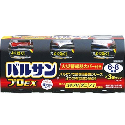 【第2類医薬品】バルサンプロEX6~8畳用 20g×3