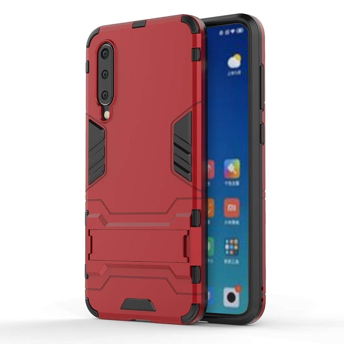 郊外各揺れるホルダー付き小米科技ミ9 SEのための耐震PC + TPUケース、 brand:TONWIN (Color : Red)