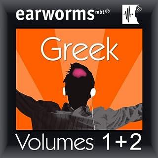 Rapid Greek cover art