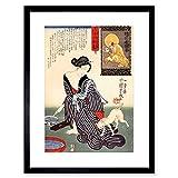 Painting Utagawa KUNIYOSHI Woman Geisha Japan CAT Framed Art Print B12X12555