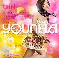 Girl by Younha (2009-07-22)