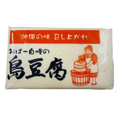ひろし屋食品『真空島豆腐』