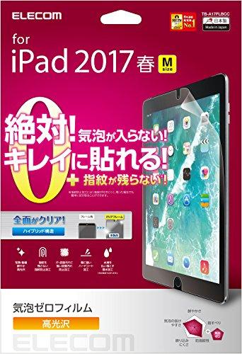 エレコム iPad Pro 10.5 (2017) フィルム 気泡ゼロ 皮脂汚れ防止 クリア 高光沢 TB-A17FLBCC