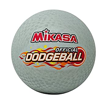 Best mikasa dodgeball Reviews