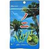 ノニ ソフト粒(60粒)