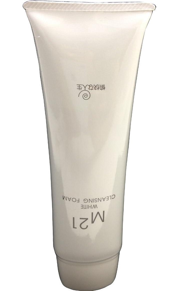 追い払う喉頭抑止するM21ホワイトクレンジングフォーム 自然化粧品M21