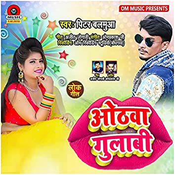 Othwa Gulabi - Single