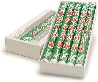 Pure Moxa Rolls for Mild Moxibustion (Box of 10 Rolls) - 1 box
