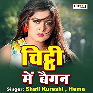 Chitthi Me Baigan (Hindi Song)