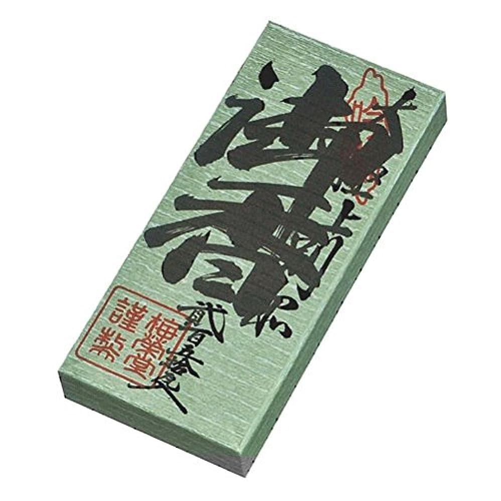 中級人差し指藤色崇徳印 250g 紙箱入り お焼香 梅栄堂