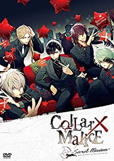 Collar×Malice -Secret Mission- [DVD]