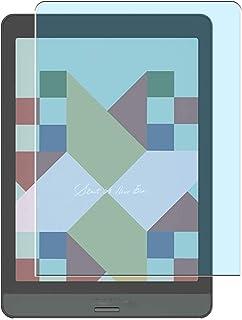 """Vaxson 2 sztuki folii ochronnej przeciw niebieskiemu światłu, kompatybilna z ONYX BOOX Nova3 Color/Nova 3 Color 7,8"""", foli..."""