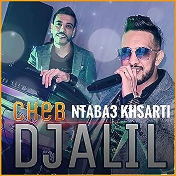 Ntaba3 Khsarti