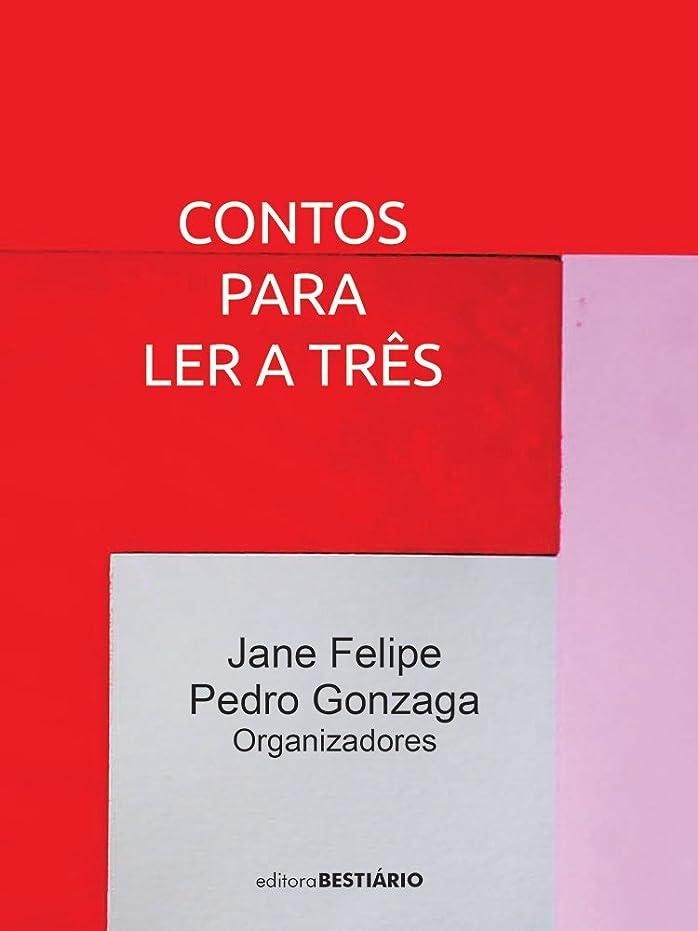 ツインスタッフコンテンツContos para ler a três (Portuguese Edition)