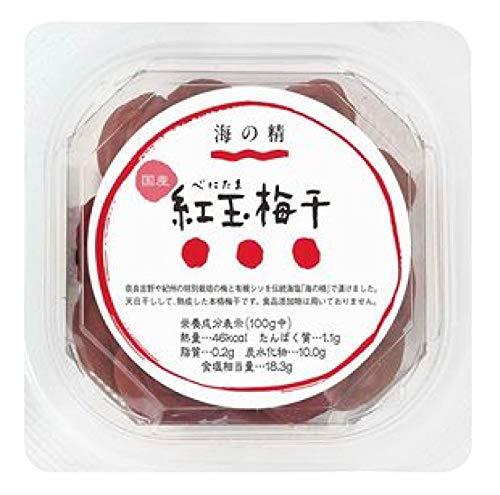 無添加 特別栽培 紅玉梅干 120g ★コンパクト★国産特別栽培梅・有機紫蘇使用。海の精の塩で漬け込んだ本格梅干。