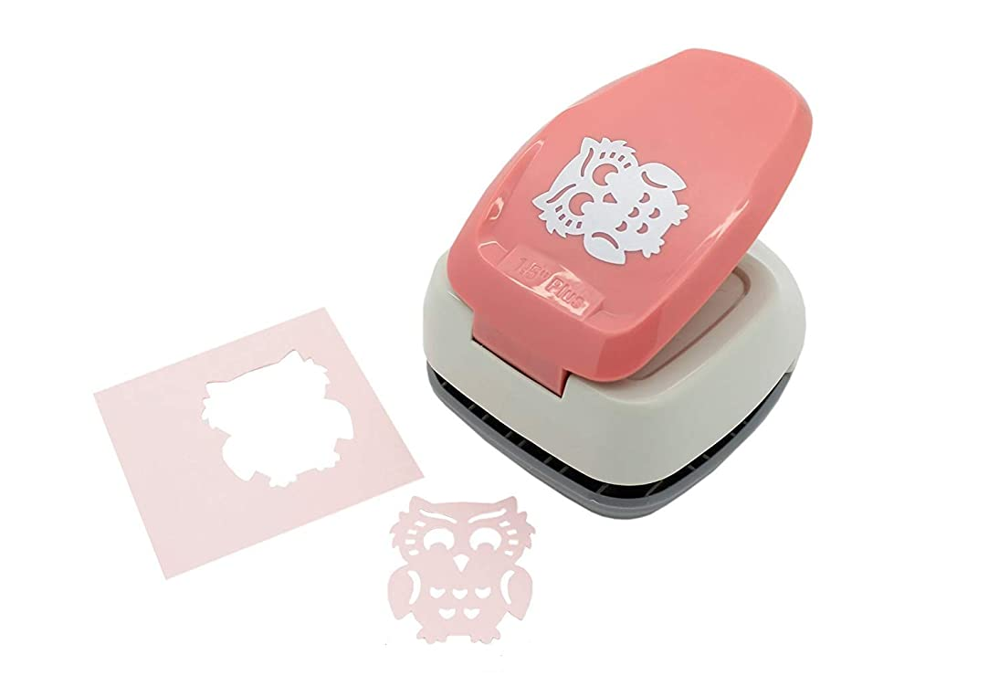 Bira 1.5 inch Silhouette Craft Lever Punch, Halloween Punch, for Scrapbooking Cards Paper Arts (Owl Shaped)