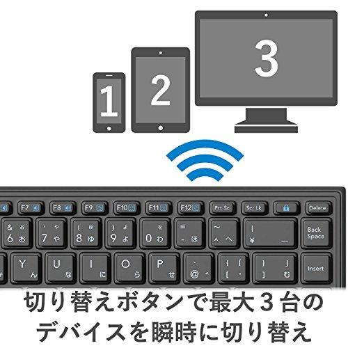 エレコムワイヤレスキーボードBluetoothシリコン製まるめて持ち運びコンパクトブラックTK-FBS095BK