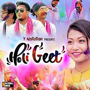 Holi Geet - Single