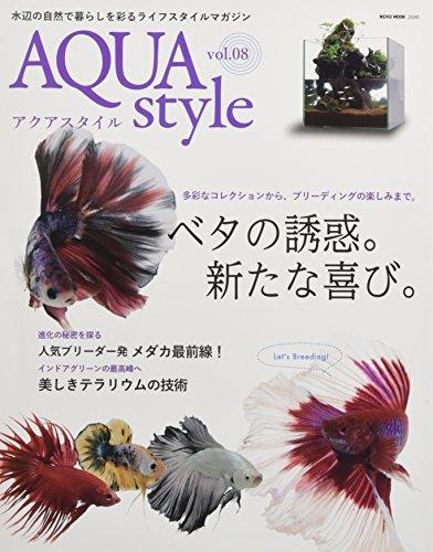Aqua Style(アクアスタイル) Vol.8 (NEKO MOOK)の詳細を見る